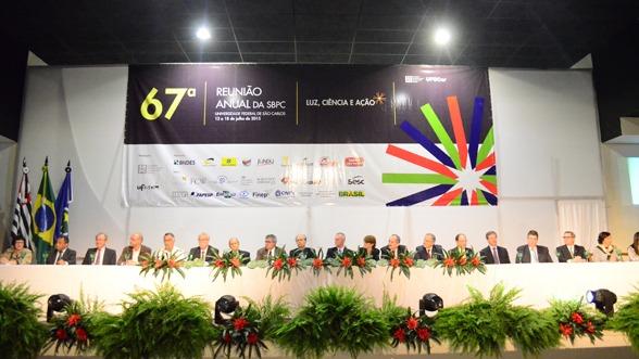 Instituto Tecnológico apresenta projetos na reunião da Sociedade Brasileira para o Progresso da Ciência (SBPC)