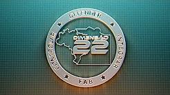 Dimensão 22
