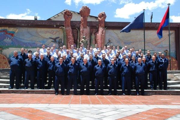 Comando Conjunto das Forças Armadas - Equador  ECEMAR