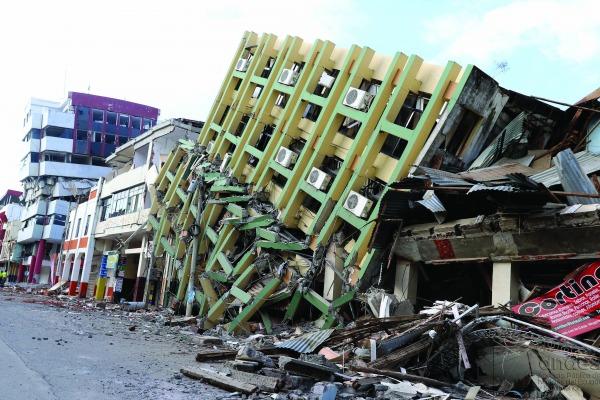 Terremoto teve 7.8 graus na escala Richter