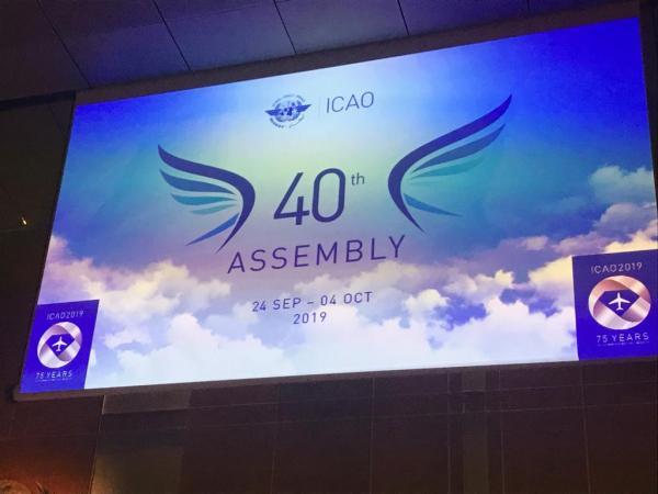 Delegação brasileira, em Montreal, é assessorada tecnicamente pelo Comando da Aeronáutica (COMAER)