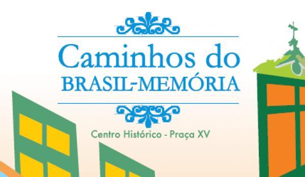 A partir do dia 19, exposição apresentará história do prédio da antiga Estação de Hidroaviões do Aeroporto Santos Dumont